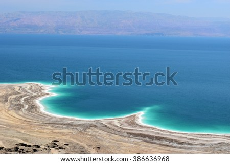 landscape of the Dead Sea, failures of the soil, illustrating an environmental catastrophe on the Dead Sea, Israel - stock photo