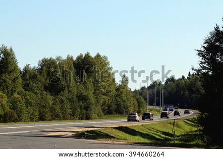 landscape of the village field - stock photo