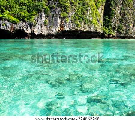landscape of tropical island  - stock photo