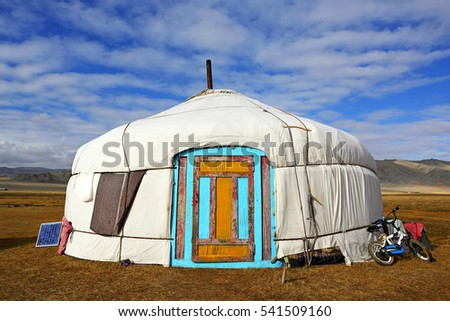 mongolia yurt stock images, royalty-free images & vectors