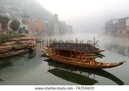 Landscape on the river, Fenghuang, Hunan, China - stock photo