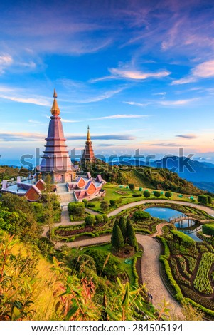 Landscape  pagoda in Inthanon national park Thailand - stock photo