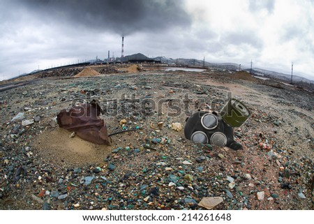 landscape pollution of the environment emission of  industrial plant, Karabash city;  Russia - stock photo