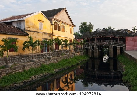 Landscape with ancient house in Hoi An, Vietnam - stock photo