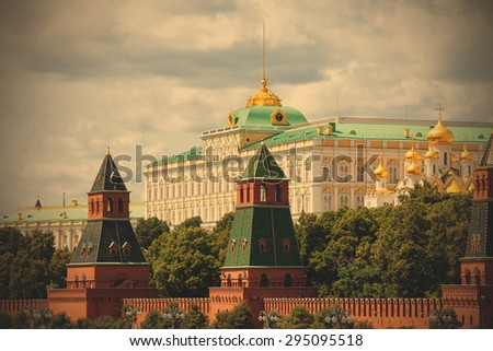 landscape with Grand Kremlin Palace, ancient walls and towers, Moscow, Russia. instagram image filter retro style - stock photo