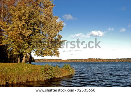 Landscape with lake in an autumn sunny day, Imatra, Finland - stock photo