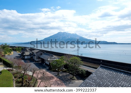 Landscape with Sakurajima in Kagosima.