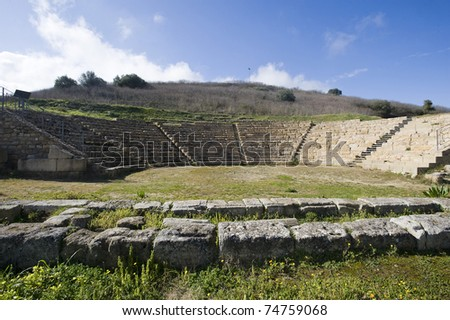 landscape with the greek theather of Morgantina, Enna, Sicily, Italy