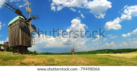 Landscape with the old Ukrainian mills - stock photo