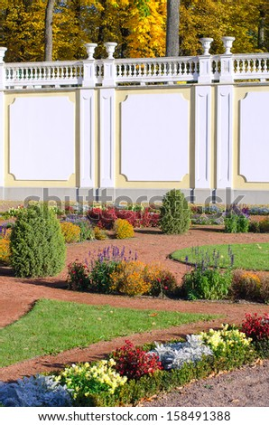 Landscaped garden in the palace - stock photo