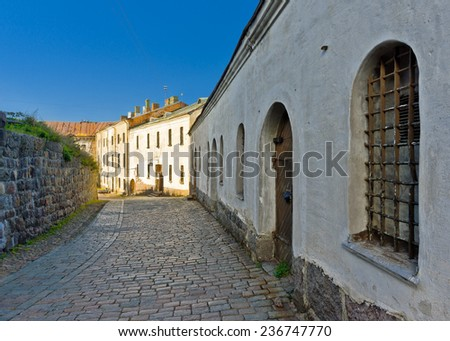 Lane in Vyborg Castle. Russia - stock photo