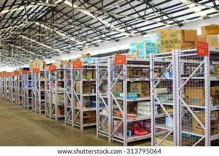 LANGFANG CITY - MARCH 12: Goods on the shelf in 366 online shop storage and transportation center, March 12, 2015, Langfang City, Hebei Province, China.