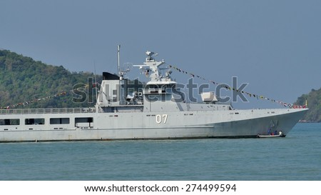 LANGKAWI, MALAYSIA - MARCH 17: KDB Darul Ehsan (07) from Royal Brunei Navy, during The Langkawi International Maritime & Aerospace Exhibition (LIMA 2015) at Langkawi Malaysia on 17 March, 2015  - stock photo