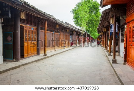LANGZHONG, SICHUAN/CHINA-MAY 8: Old town of Langzhong scenery on May 8, 2016 in Langzhong, Sichuan, China. Langzhong city has a very long history. It is one of four old town in China.  - stock photo