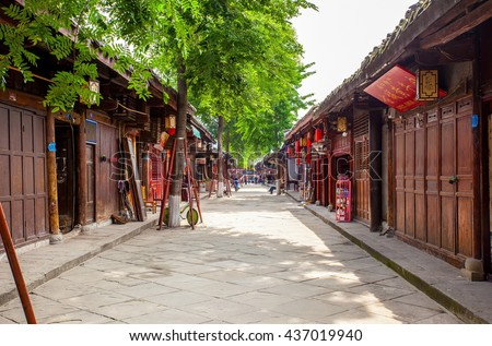 LANGZHONG, SICHUAN/CHINA-MAY 9: Old town of Langzhong scenery on May 9, 2016 in Langzhong, Sichuan, China. Langzhong city has a very long history. It is one of four old town in China.  - stock photo