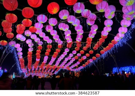 Lantern in chinese new year,2016