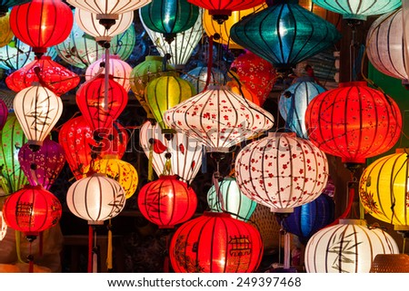 Lantern, Vietnam - stock photo
