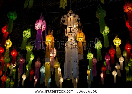 Colorful Moroccan Style Lanterns Hanging Down Stock Photo ...