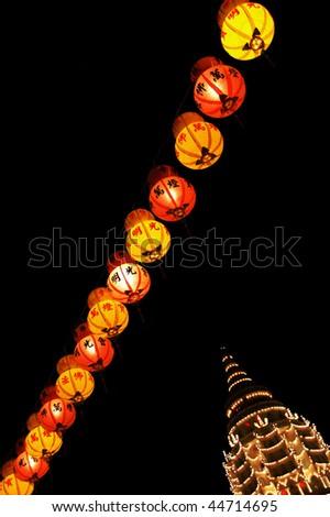 Lanterns and Kek Lok Si temple - stock photo