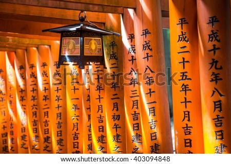 Lanterns at Fushimi Inari Taisha Shrine in Kyoto, Japan - stock photo