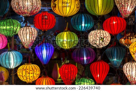 Lanterns at old town shop in Hoi An, Vietnam. - stock photo