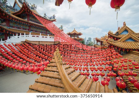 Lanterns inside a chinese templeat Thean Hou Temple during Chinese New Year - stock photo