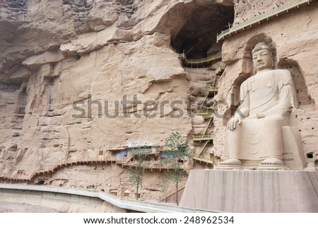 LANZHOU, CHINA - SEP 30 2014: Buddha Statues at Bingling Cave Temple(UNESCO World heritage site). a famous Temple in Lanzhou, Gansu, China.