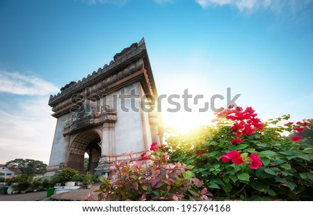 Laos, Vientiane - Patuxai Arch monument. Famous travel destination in Asia - stock photo