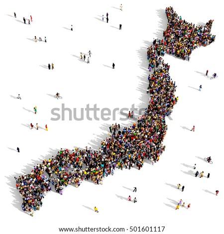 Nippon Map Stock Images RoyaltyFree Images Vectors Shutterstock - Japan map 3d