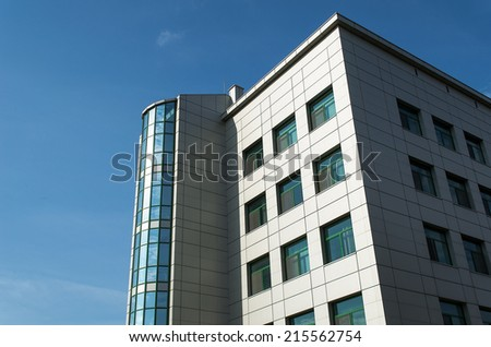 Large and modern office building new architecture . - stock photo