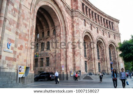 Large arched passage. Yerevan, Armenia - 26 September, 2017. Tourist places and sights of Armenia. Yerevan.