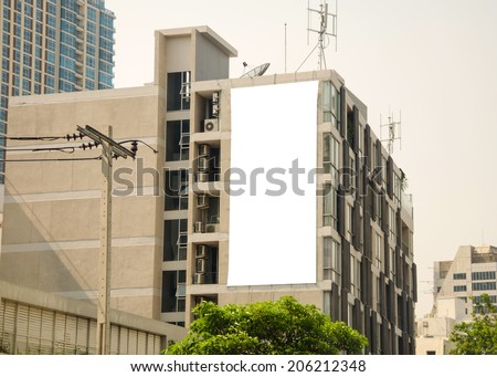 large blank billboard in city view background. - stock photo