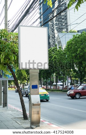 Large blank, empty, white billboard isolated
