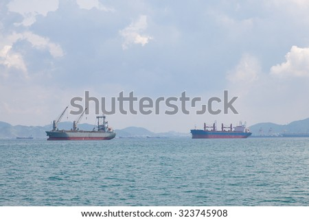 Large cargo ship. Large ship moored in the sea. - stock photo