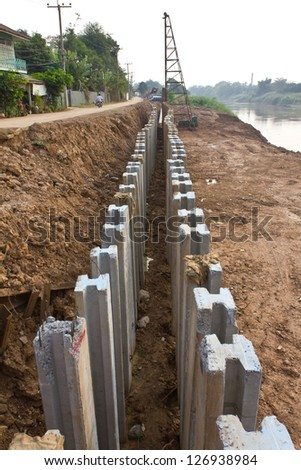 Prevents soil erosion stock images royalty free images for Soil erosion prevention