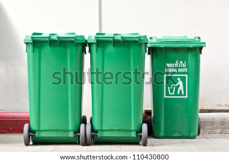 Large green trash cans (garbage bin) with wheels - stock photo
