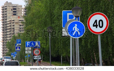Large number of signs in the city - stock photo