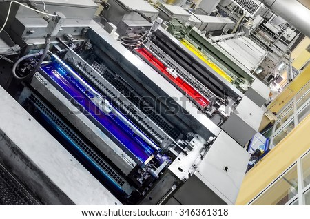 Large printing machine perspective - stock photo