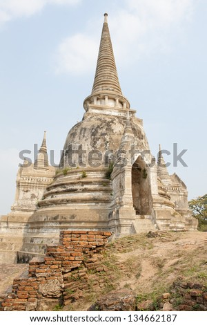 Large stone chedi in Ayutthaya Historical Park Thailand