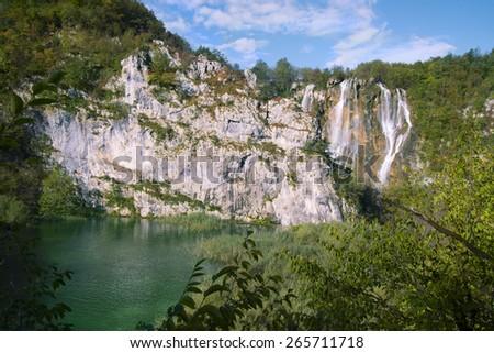 large waterfall Plitvice lakes - stock photo