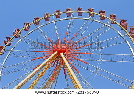 Largest ferris wheel in Ukraine. Odessa, Shevchenko Park - stock photo
