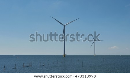 Largest wind farm in the Netherlands, Windmill park by Flevoland Urk, Noordoospolder, Netherlands