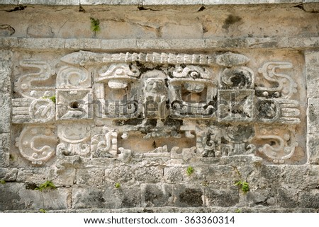 Las Monjas at the  Chichen Itza Ruins in the Yucatan, Mexico - stock photo
