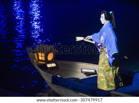 LAS VEGAS - AUG 16 : Traditional Japanese Kabuki performance in front of the Bellagio hotel and casino fountains on August 16 2015. Kabuki is a classical Japanese dance-drama