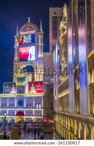 LAS VEGAS - FEB 04 : The Venetian hotel in Las Vegas on February 04 , 2015. With more than 4000 suites it`s one of the most famous hotels in the world