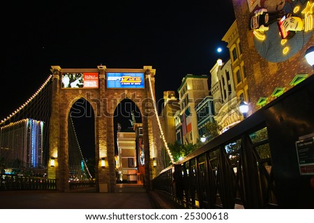 LAS VEGAS - MAY 2: A replica of the Brooklyn Bridge lies outside the New York Hotel & Casino on May 2, 2007. Construction of actual Brooklyn Bridge began on Jan. 3, 1870 & was finished May 24, 1883.