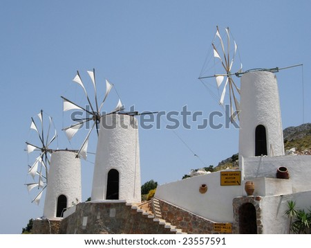 Lasithi Windmills found in east Crete on the top of a ridge overlooking the plateau