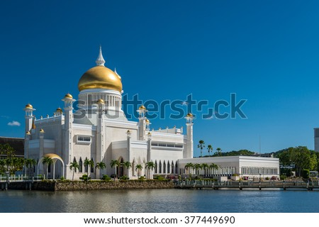Late afternoon over Bandar Seri Begawan, Brunei, standing in the courtyard of the Sultan Omar Ali Saifuddin Mosque.