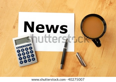 latest news concept with pen paper and coffee in business office - stock photo