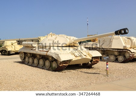 LATRUN, ISRAEL - APRIL 02, 2010: IS-3 in Yad La-Shiryon (The Armored Corps Memorial Site and Museum at Latrun)